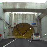 お台場 東京港トンネル 西行き