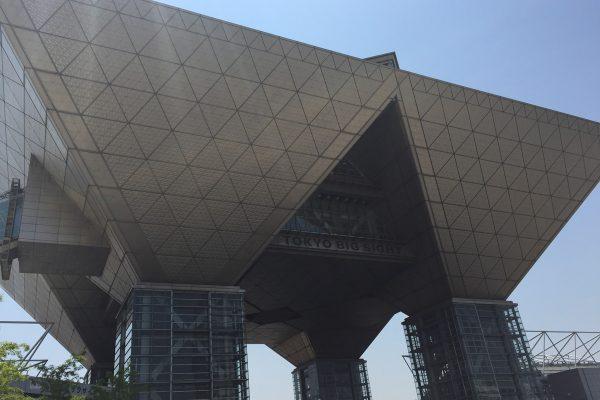 ビッグサイト 三角屋根