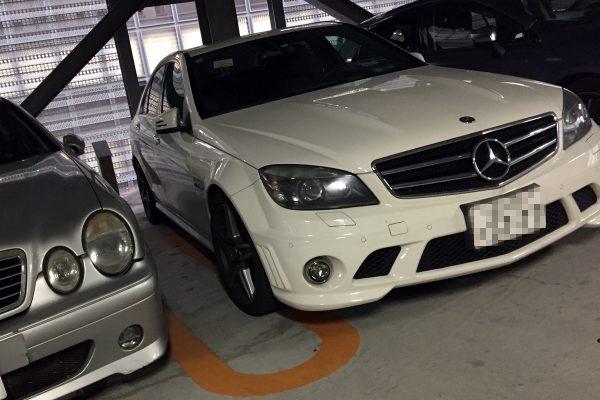 メルセデス・ベンツ C63AMG 駐車場ナナメ駐め