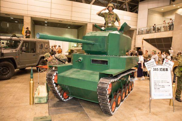 ワンフェス2018夏 385式戦車 オリジナル
