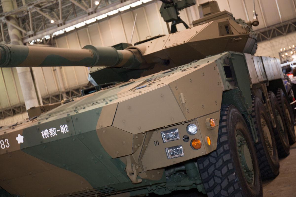 ニコニコ超会議2019 自衛隊 16式機動戦闘車