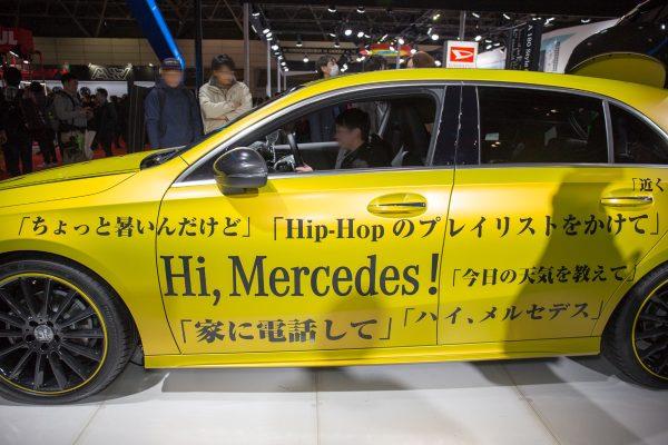 東京オートサロン2019 メルセデスベンツ Aクラス